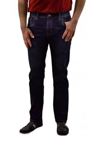 produkt-21-Spodnie_Jeansowe_ciemne_wycierane_KL-164-8.html