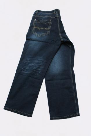 produkt-21-Spodnie_jeansowe__wycierane_gniecione_Savil-264-40.html